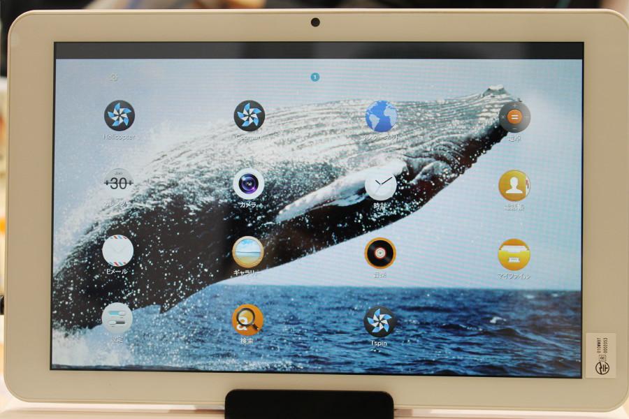 systena_tablet4.jpg